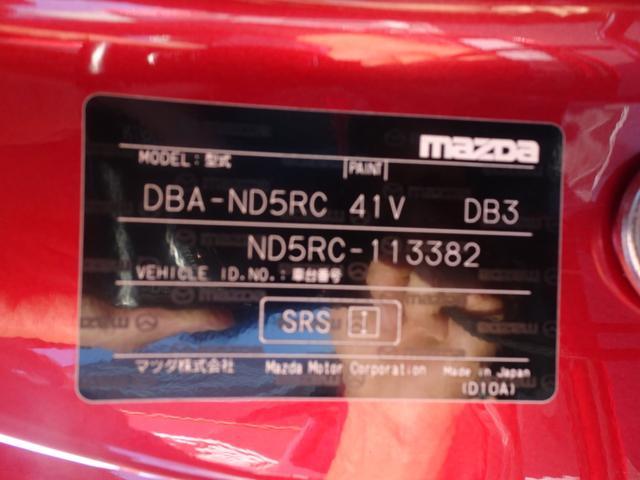 「マツダ」「ロードスター」「オープンカー」「岐阜県」の中古車47