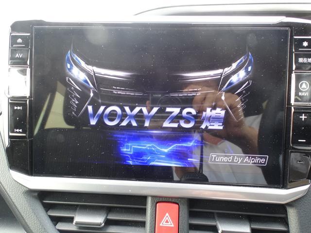 「トヨタ」「ヴォクシー」「ミニバン・ワンボックス」「岐阜県」の中古車23