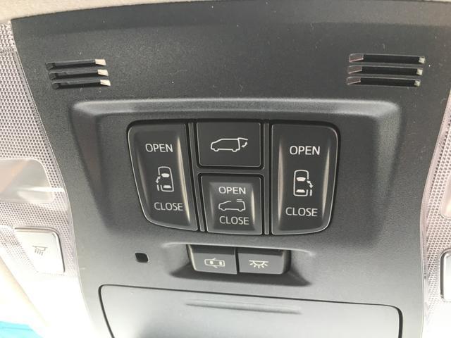 トヨタ ヴェルファイア 2.5Z Gエディション JBL 本革 SR 登録済未使用車