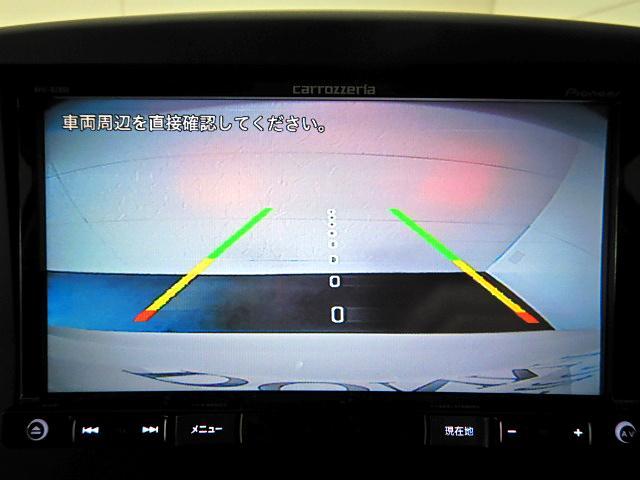 クロス プラス ナビTV バックカメラ ETC 4WD(9枚目)