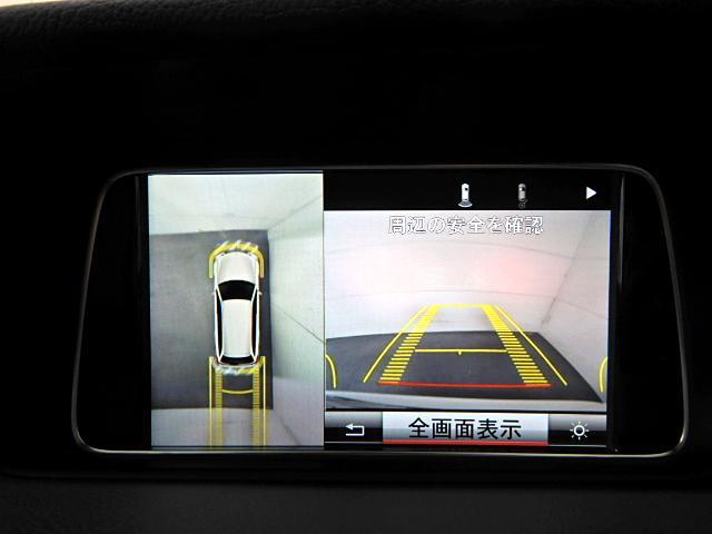 E250ワゴンアバンG 1stアニバーサリーED ナビTV(10枚目)