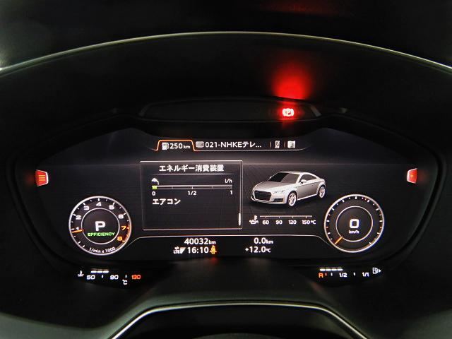 「アウディ」「アウディ TTクーペ」「クーペ」「愛知県」の中古車33
