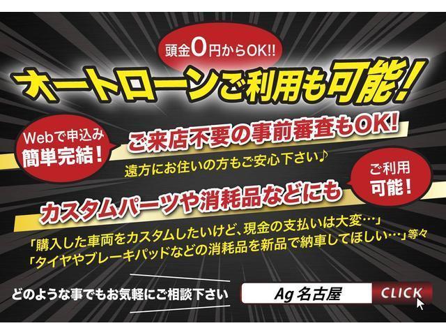 GT-R BLITZ車高調 ブレーキ・エアコンOH済み(4枚目)