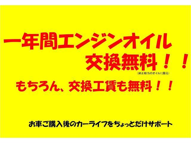 バージョンS中期ニスモエアロ&パフォーマンスダンパー車高調(3枚目)