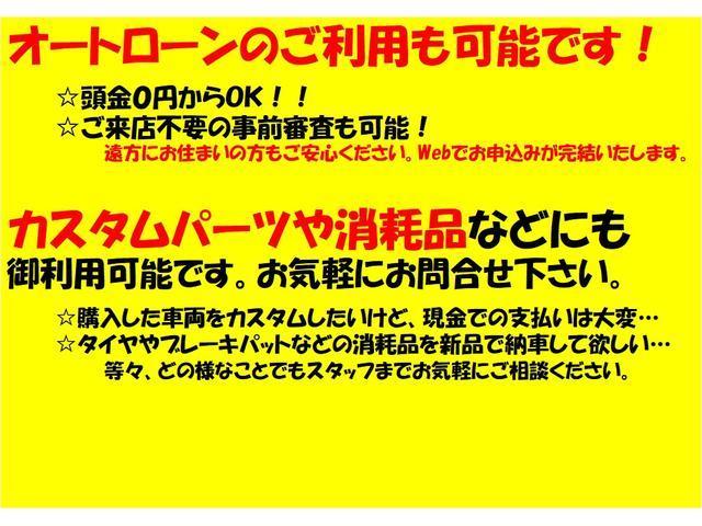 バージョンS中期ニスモエアロ&パフォーマンスダンパー車高調(4枚目)