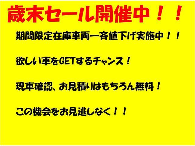バージョンST TEIN車高調 柿本改1本出しマフラー(3枚目)