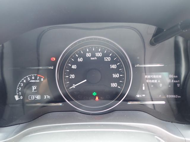 「ホンダ」「ヴェゼル」「SUV・クロカン」「愛知県」の中古車13