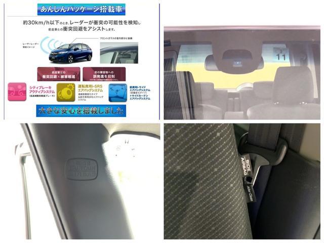 G SSパッケージAパック3年保証あんしんPKG禁煙1オ-ナ(3枚目)