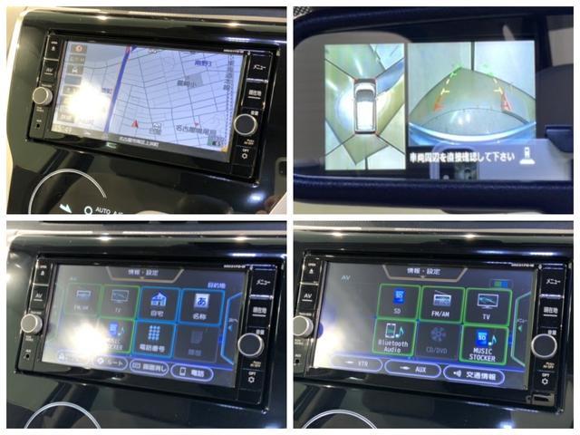 X Aパック3年保証 ETC ナビ Rカメラ 禁煙車 ドラレコ ナビMM317DW スマ-トキ- イモビキ- Fベンチシ-ト エマ-ジェンシ-ブレ-キ カ-アラ-ム ドアバイザ- 車検整備付 保証書 取説(10枚目)