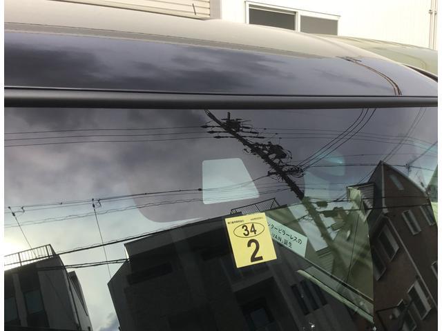 G・EXターボホンダセンシング 純正ギャザズMナビ 両側電動(2枚目)