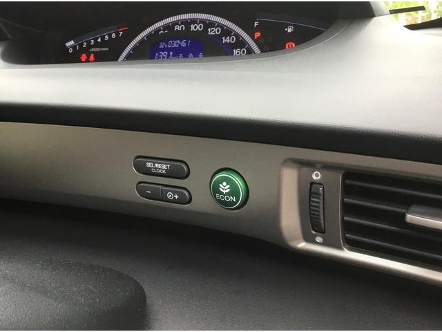G エアロ 純正ギャザズインターナビ リアカメラ フルセグ リア両側電動スライドドア HIDヘッドライト VSA VSA サイドエアバック サイドカーテンエアバック オートライト コンフォートビューパッケージ(12枚目)