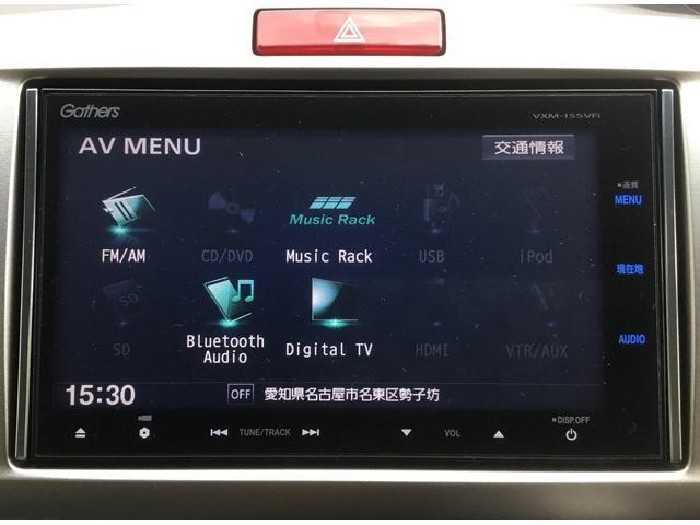 G エアロ 純正ギャザズインターナビ リアカメラ フルセグ リア両側電動スライドドア HIDヘッドライト VSA VSA サイドエアバック サイドカーテンエアバック オートライト コンフォートビューパッケージ(13枚目)
