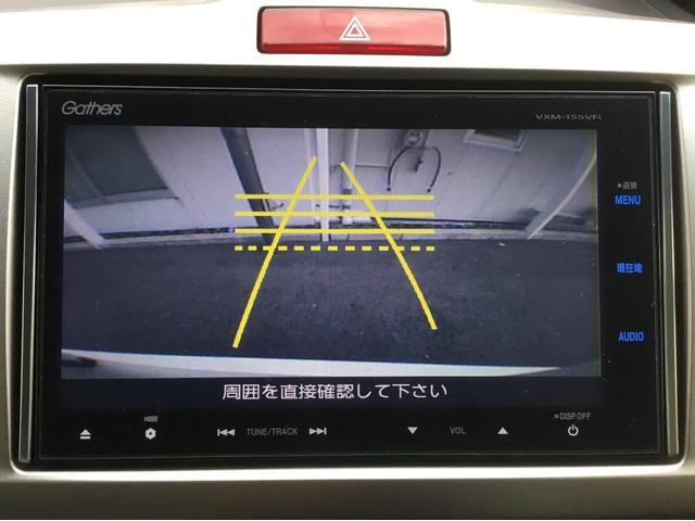 G エアロ 純正ギャザズインターナビ リアカメラ フルセグ リア両側電動スライドドア HIDヘッドライト VSA VSA サイドエアバック サイドカーテンエアバック オートライト コンフォートビューパッケージ(14枚目)