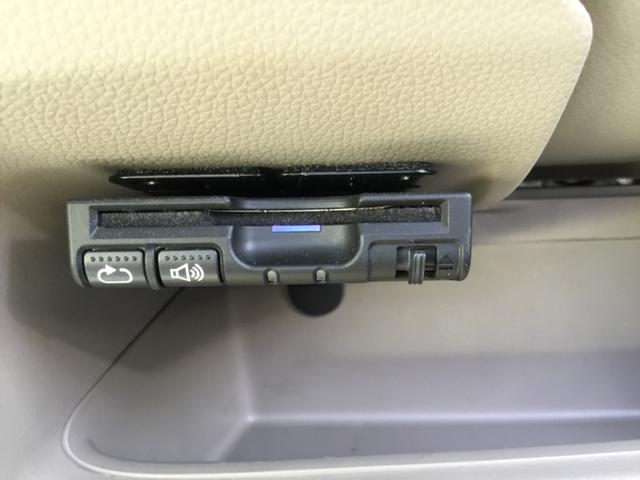 G・Aパッケージ あんしんパッケージ ディスチャージヘッドライト VSA 社外ETC スマートキー オートライト サイドエアバック サイドカーテンエアバック 社外CDチューナー(13枚目)