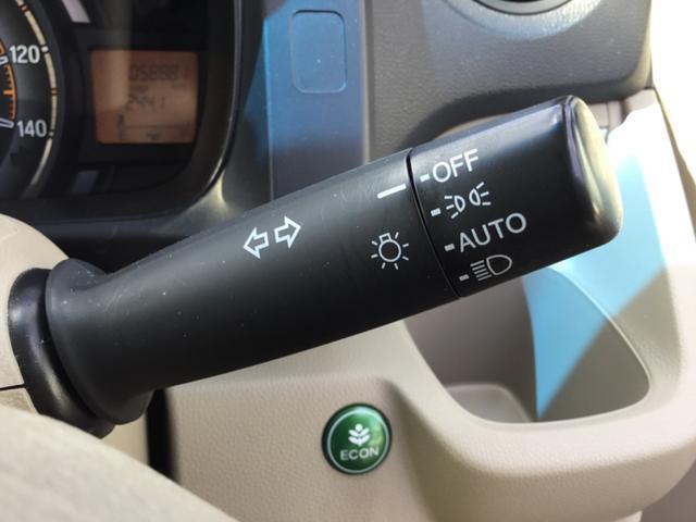 G・Aパッケージ あんしんパッケージ ディスチャージヘッドライト VSA 社外ETC スマートキー オートライト サイドエアバック サイドカーテンエアバック 社外CDチューナー(14枚目)