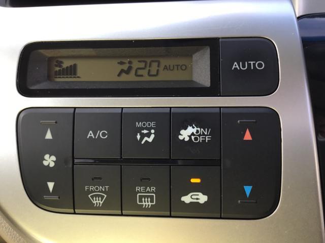 G・Aパッケージ あんしんパッケージ ディスチャージヘッドライト VSA 社外ETC スマートキー オートライト サイドエアバック サイドカーテンエアバック 社外CDチューナー(15枚目)