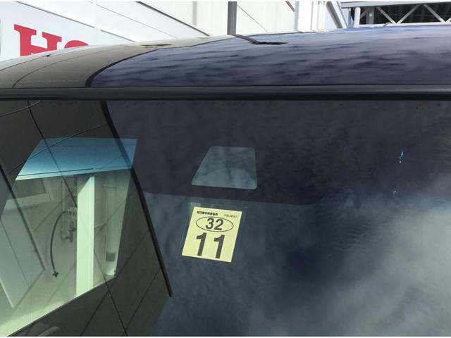 G・Lホンダセンシング 純正ギャザズインターナビ リアカメラ リア両側パワースライドドア LEDヘッドライト LEDフォグライト クルーズコントロール VSA 純正ETC オートリトラミラー サイドエアバック オートライト(3枚目)