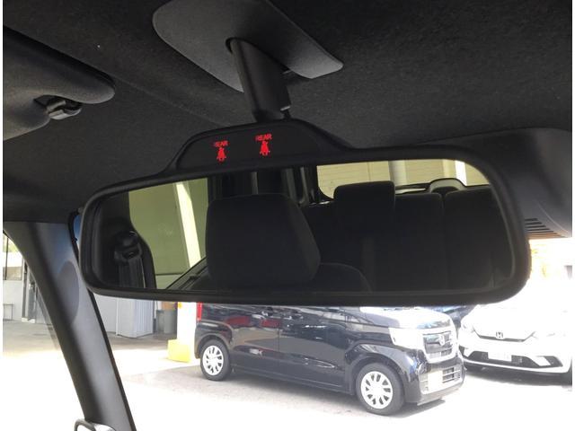G・Lホンダセンシング 純正ギャザズインターナビ リアカメラ リア両側パワースライドドア LEDヘッドライト LEDフォグライト クルーズコントロール VSA 純正ETC オートリトラミラー サイドエアバック オートライト(26枚目)