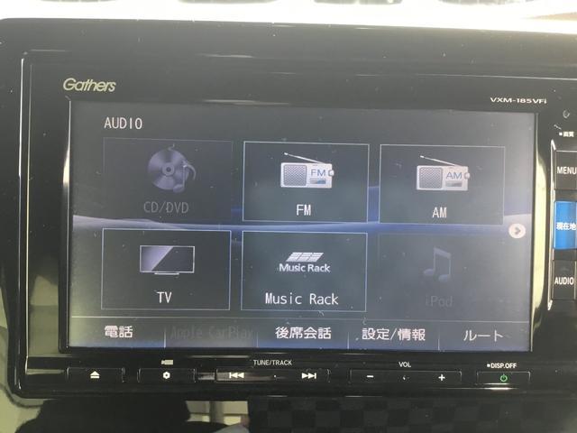 G・Lホンダセンシング 純正ギャザズインターナビ リアカメラ リア両側パワースライドドア LEDヘッドライト LEDフォグライト クルーズコントロール VSA 純正ETC オートリトラミラー サイドエアバック オートライト(30枚目)