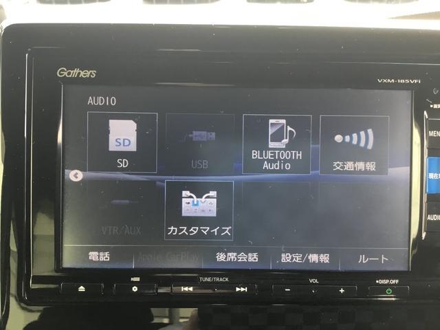 G・Lホンダセンシング 純正ギャザズインターナビ リアカメラ リア両側パワースライドドア LEDヘッドライト LEDフォグライト クルーズコントロール VSA 純正ETC オートリトラミラー サイドエアバック オートライト(31枚目)
