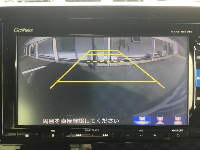G・Lホンダセンシング 純正ギャザズインターナビ リアカメラ リア両側パワースライドドア LEDヘッドライト LEDフォグライト クルーズコントロール VSA 純正ETC オートリトラミラー サイドエアバック オートライト(32枚目)