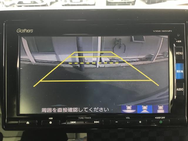 G・Lホンダセンシング 純正ギャザズインターナビ リアカメラ リア両側パワースライドドア LEDヘッドライト LEDフォグライト クルーズコントロール VSA 純正ETC オートリトラミラー サイドエアバック オートライト(33枚目)