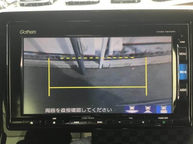 G・Lホンダセンシング 純正ギャザズインターナビ リアカメラ リア両側パワースライドドア LEDヘッドライト LEDフォグライト クルーズコントロール VSA 純正ETC オートリトラミラー サイドエアバック オートライト(34枚目)