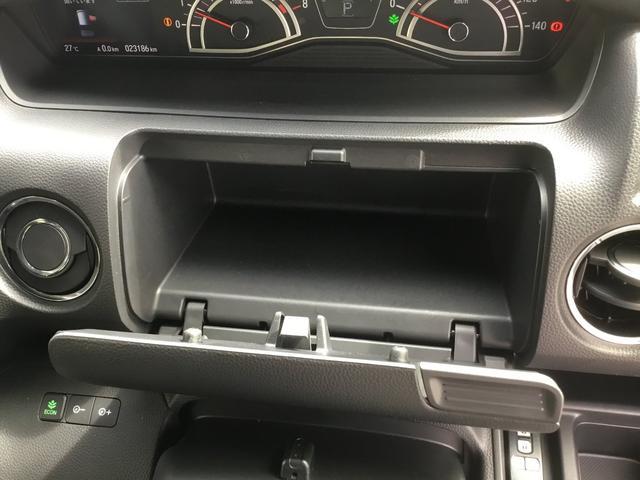 G・Lホンダセンシング 純正ギャザズインターナビ リアカメラ リア両側パワースライドドア LEDヘッドライト LEDフォグライト クルーズコントロール VSA 純正ETC オートリトラミラー サイドエアバック オートライト(39枚目)