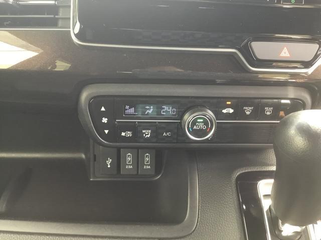 G・Lホンダセンシング 純正ギャザズインターナビ リアカメラ リア両側パワースライドドア LEDヘッドライト LEDフォグライト クルーズコントロール VSA 純正ETC オートリトラミラー サイドエアバック オートライト(40枚目)