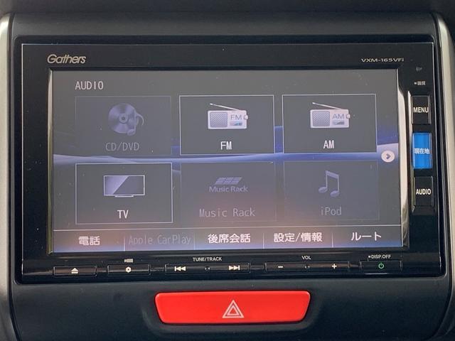モデューロX GターボLパッケージ 純正ギャザズインターナビ リアカメラ リア両側パワースライドドア パドルシフト クルーズコントロール フルセグ VSA オートリトラミラー オートライト 純正ETC(6枚目)