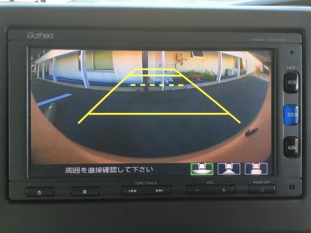 G・Lホンダセンシング 純正ギャザズインターナビ リアワイドカメラ  クルーズコントロール オートライト VSA リア左側パワースライドドア ワンセグ 純正ETC リアシートスライド リア席サンシェード USBチャージャー2(5枚目)