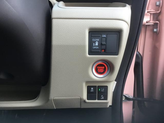 G・Lホンダセンシング 純正ギャザズインターナビ リアワイドカメラ  クルーズコントロール オートライト VSA リア左側パワースライドドア ワンセグ 純正ETC リアシートスライド リア席サンシェード USBチャージャー2(7枚目)