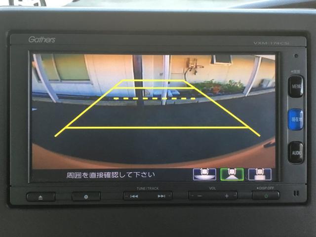 G・Lホンダセンシング 純正ギャザズインターナビ リアワイドカメラ  クルーズコントロール オートライト VSA リア左側パワースライドドア ワンセグ 純正ETC リアシートスライド リア席サンシェード USBチャージャー2(14枚目)