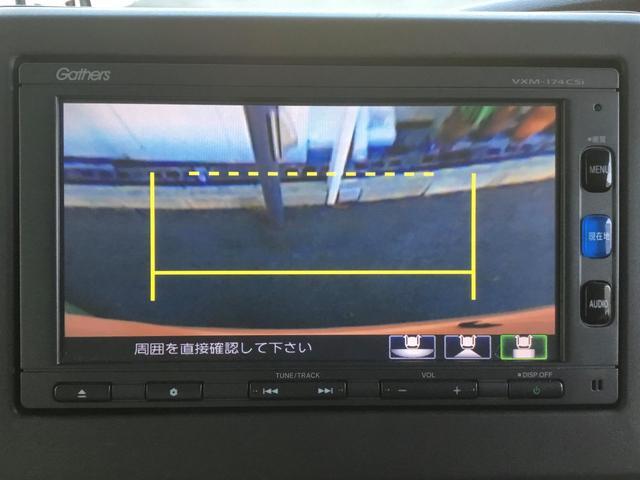 G・Lホンダセンシング 純正ギャザズインターナビ リアワイドカメラ  クルーズコントロール オートライト VSA リア左側パワースライドドア ワンセグ 純正ETC リアシートスライド リア席サンシェード USBチャージャー2(15枚目)