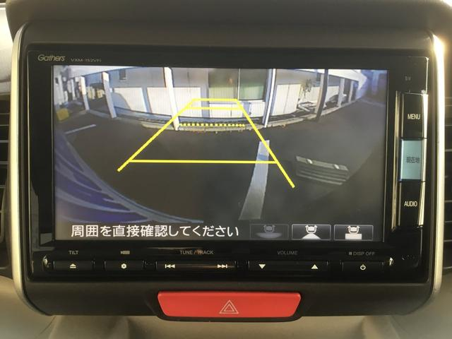 G・Lパッケージ 純正ギャザズインターナビ リアカメラ リア左側パワースライドドア VSA リアシートスライド 純正ETC シートバックテーブル リアサンシェード スマートキー アイドリングストップ(4枚目)