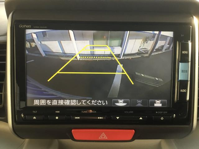 G・Lパッケージ 純正ギャザズインターナビ リアカメラ リア左側パワースライドドア VSA リアシートスライド 純正ETC シートバックテーブル リアサンシェード スマートキー アイドリングストップ(34枚目)