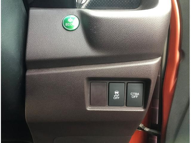 G・Aパッケージ あんしんパッケージ 純正CDチューナー クルーズコントロール VSA ディスチャージヘッドライト サイドエアバック サイドカーテンエアバック オートライト 革巻ステアリング スマートキー フォグライト(5枚目)