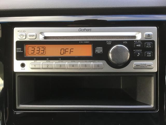G・Aパッケージ あんしんパッケージ 純正CDチューナー クルーズコントロール VSA ディスチャージヘッドライト サイドエアバック サイドカーテンエアバック オートライト 革巻ステアリング スマートキー フォグライト(7枚目)