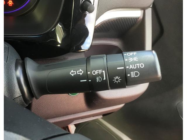 G・Aパッケージ あんしんパッケージ 純正CDチューナー クルーズコントロール VSA ディスチャージヘッドライト サイドエアバック サイドカーテンエアバック オートライト 革巻ステアリング スマートキー フォグライト(24枚目)