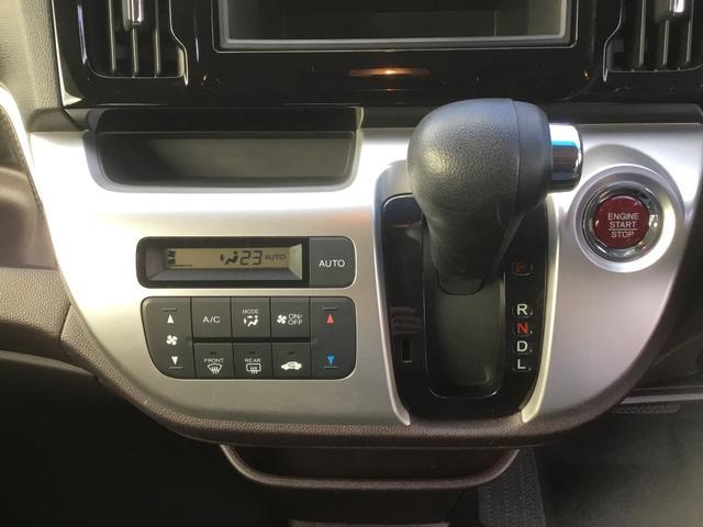 G・Aパッケージ あんしんパッケージ 純正CDチューナー クルーズコントロール VSA ディスチャージヘッドライト サイドエアバック サイドカーテンエアバック オートライト 革巻ステアリング スマートキー フォグライト(26枚目)