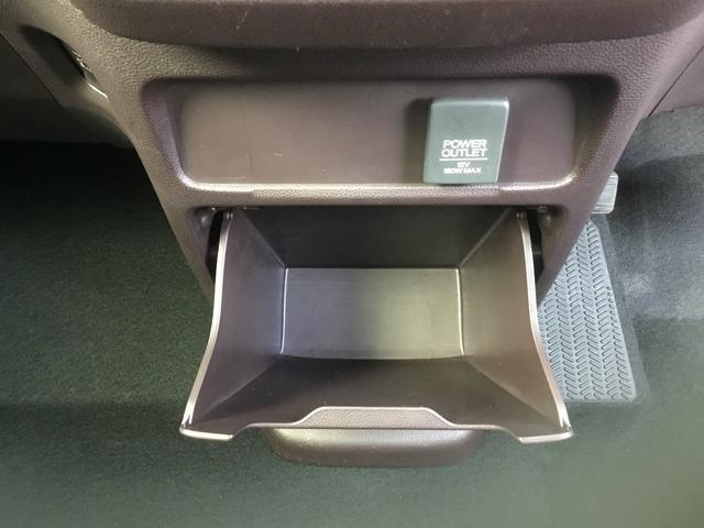 G・Aパッケージ あんしんパッケージ 純正CDチューナー クルーズコントロール VSA ディスチャージヘッドライト サイドエアバック サイドカーテンエアバック オートライト 革巻ステアリング スマートキー フォグライト(29枚目)