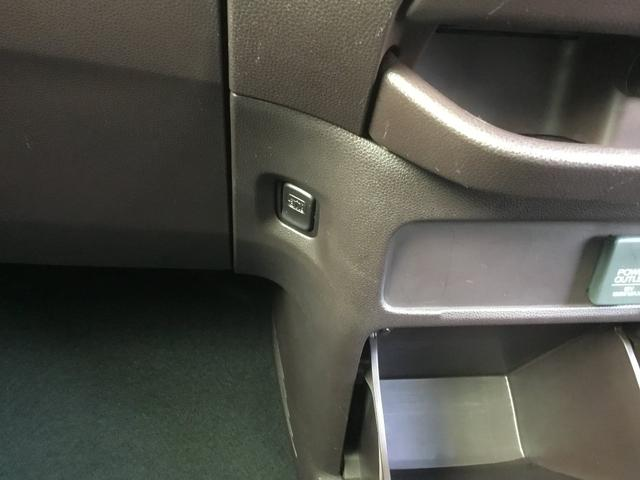 G・Aパッケージ あんしんパッケージ 純正CDチューナー クルーズコントロール VSA ディスチャージヘッドライト サイドエアバック サイドカーテンエアバック オートライト 革巻ステアリング スマートキー フォグライト(30枚目)