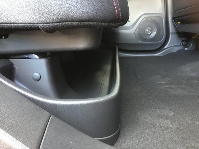 G・Aパッケージ あんしんパッケージ 純正CDチューナー クルーズコントロール VSA ディスチャージヘッドライト サイドエアバック サイドカーテンエアバック オートライト 革巻ステアリング スマートキー フォグライト(37枚目)