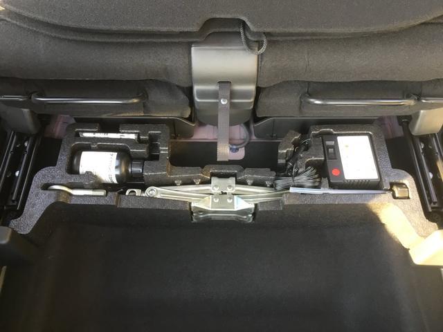 G・Aパッケージ あんしんパッケージ 純正CDチューナー クルーズコントロール VSA ディスチャージヘッドライト サイドエアバック サイドカーテンエアバック オートライト 革巻ステアリング スマートキー フォグライト(45枚目)