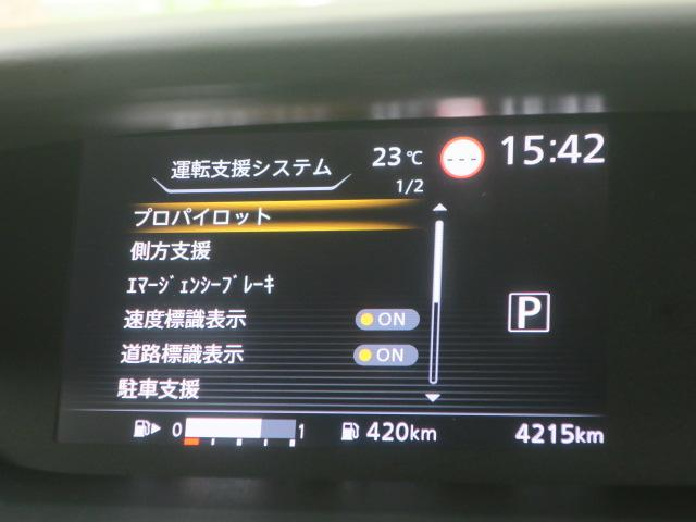 「日産」「セレナ」「ミニバン・ワンボックス」「愛知県」の中古車25