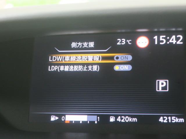 「日産」「セレナ」「ミニバン・ワンボックス」「愛知県」の中古車26