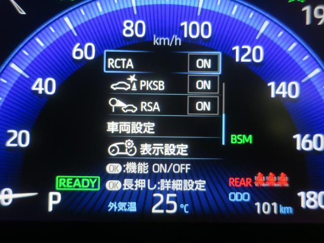 「トヨタ」「カローラスポーツ」「コンパクトカー」「愛知県」の中古車12