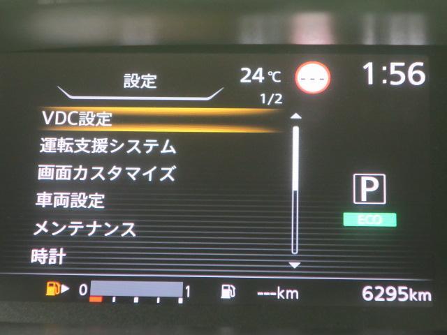 「日産」「セレナ」「ミニバン・ワンボックス」「愛知県」の中古車30