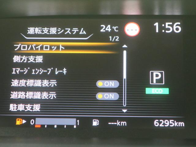 「日産」「セレナ」「ミニバン・ワンボックス」「愛知県」の中古車31
