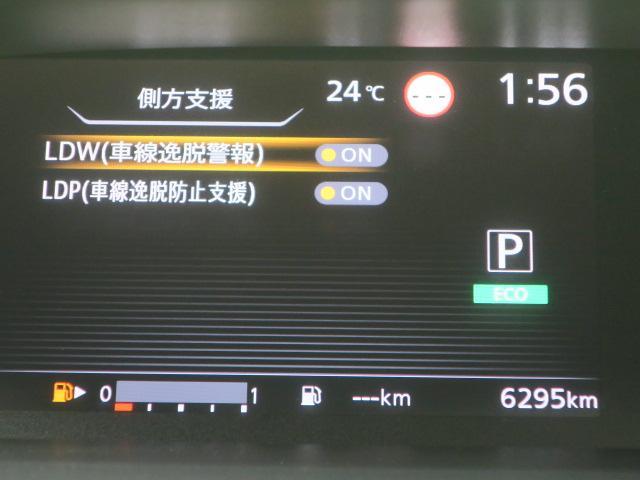 「日産」「セレナ」「ミニバン・ワンボックス」「愛知県」の中古車33